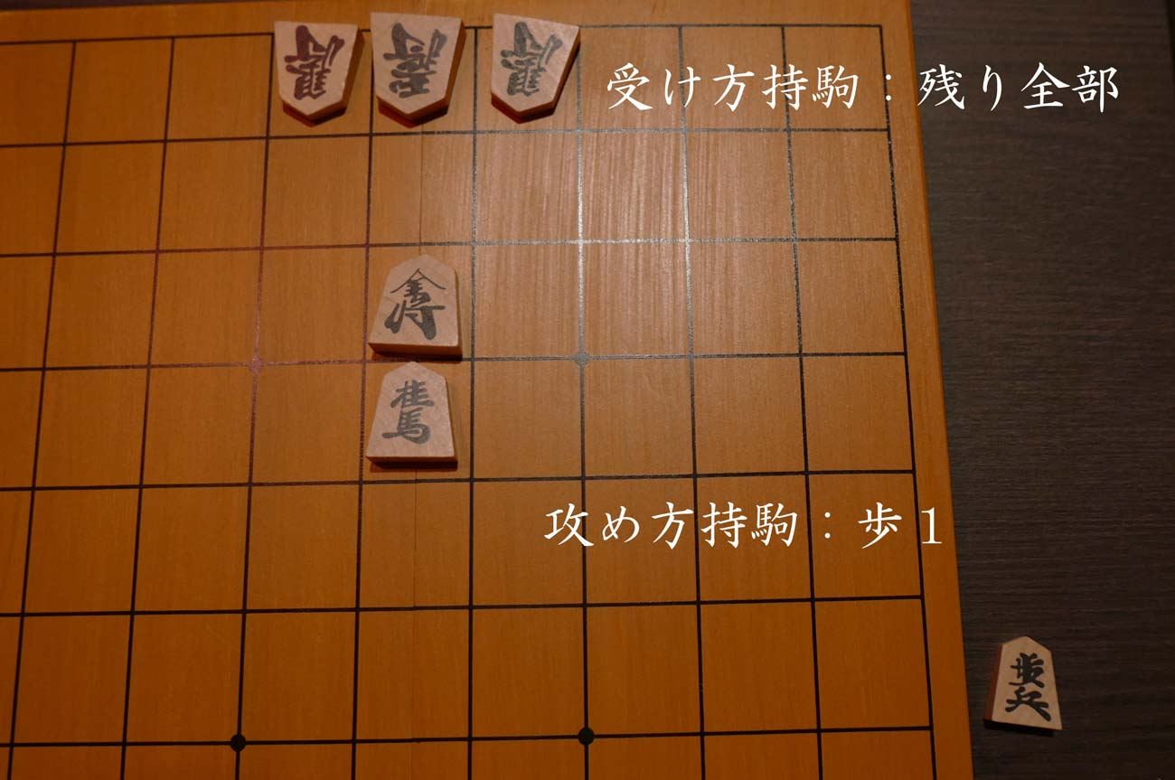 詰め将棋 問題3