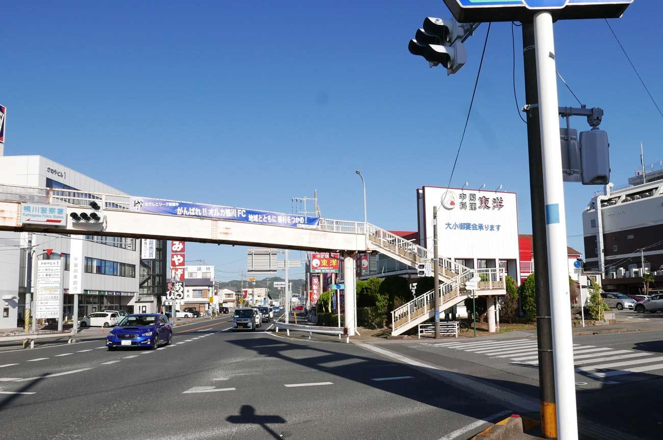 鴨川駅前の店舗