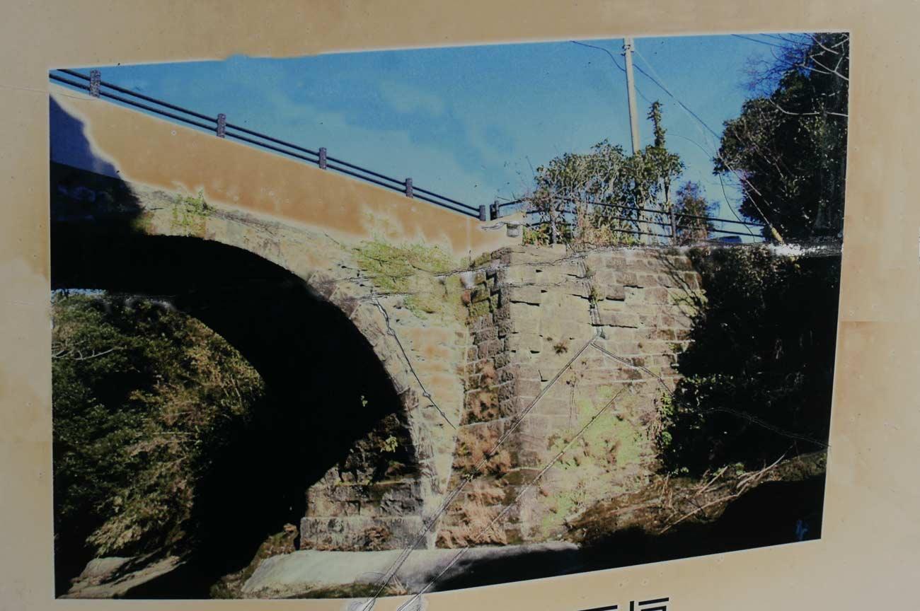 巴橋の画像