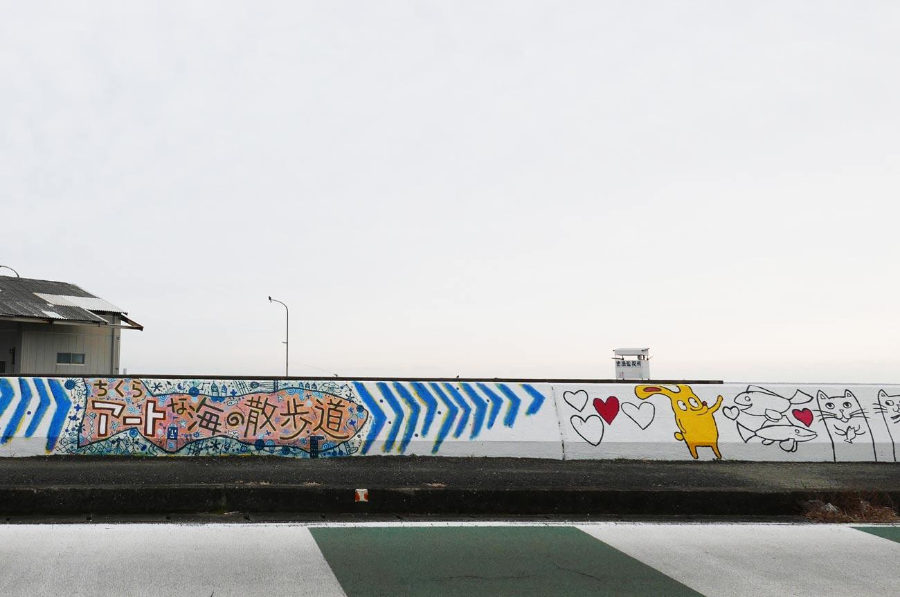 壁画のスタート地点