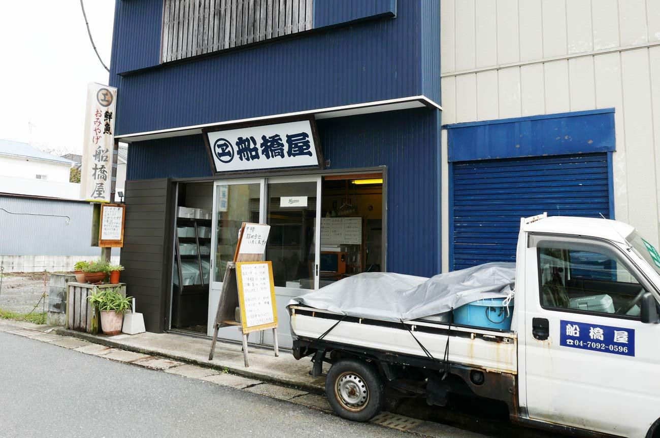 船橋屋の店舗外観