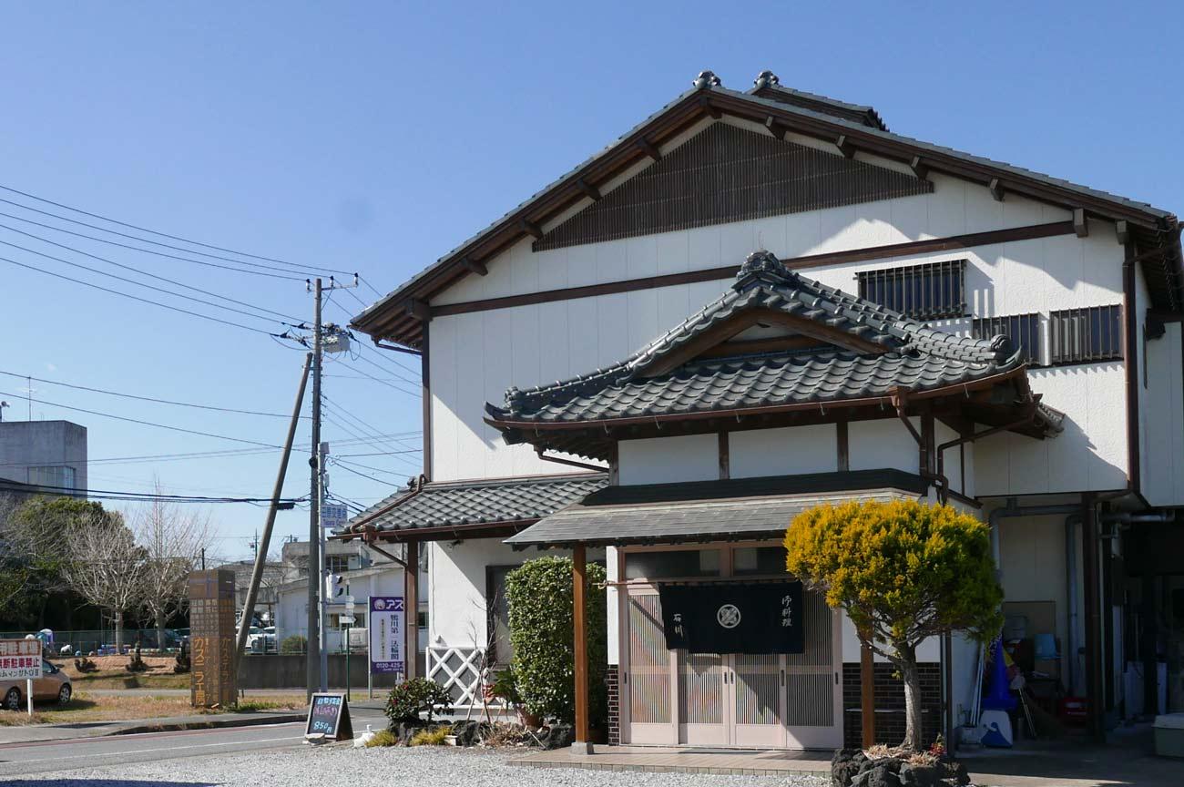 石川の店舗外観