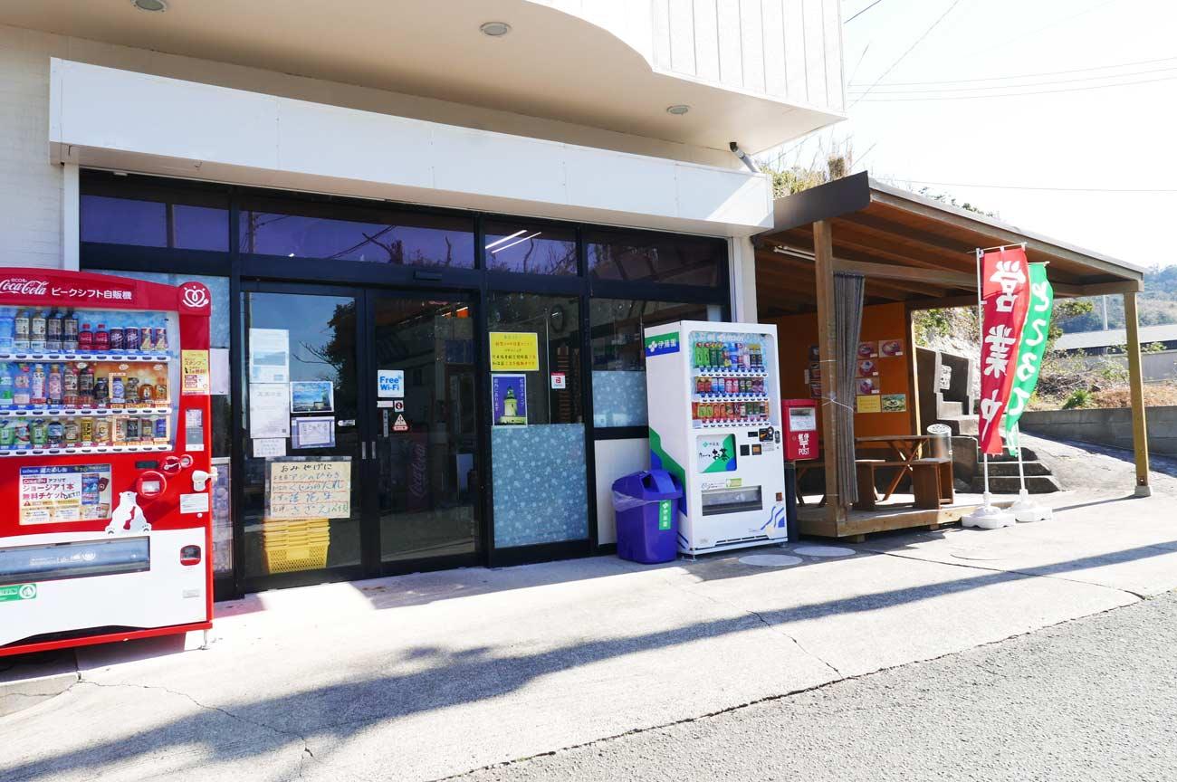 森田商店の店舗外観