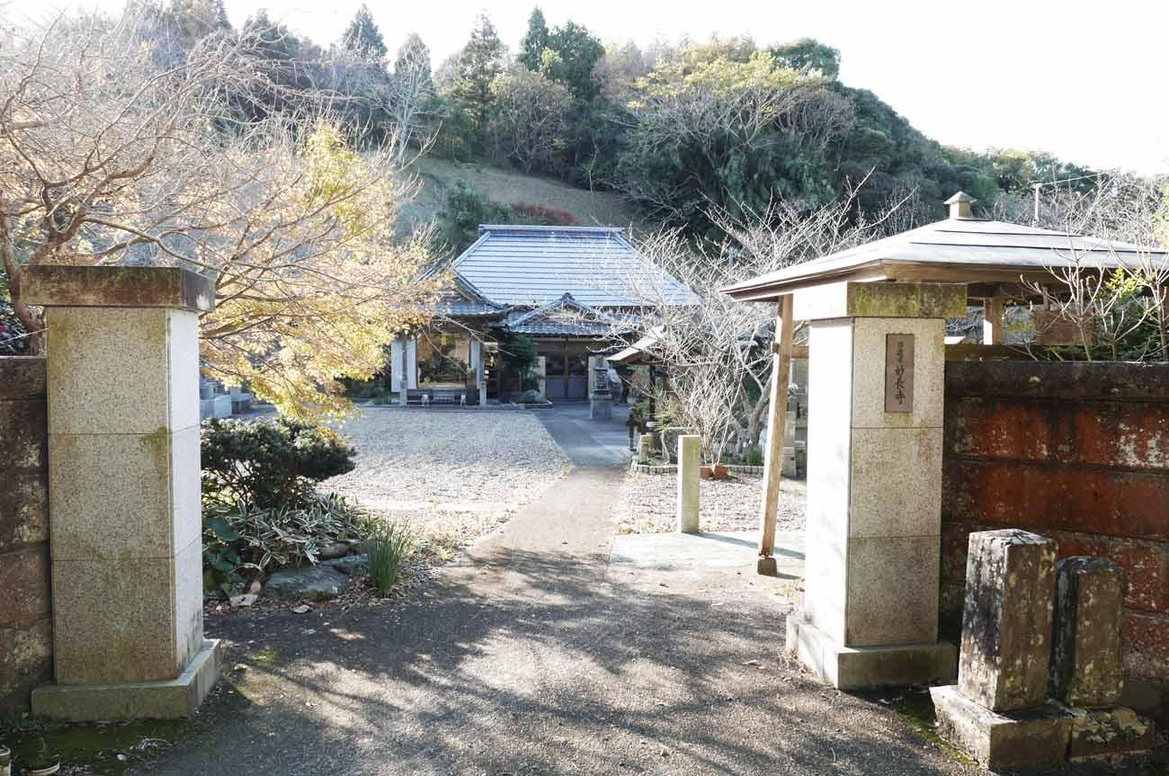 妙長寺の入口