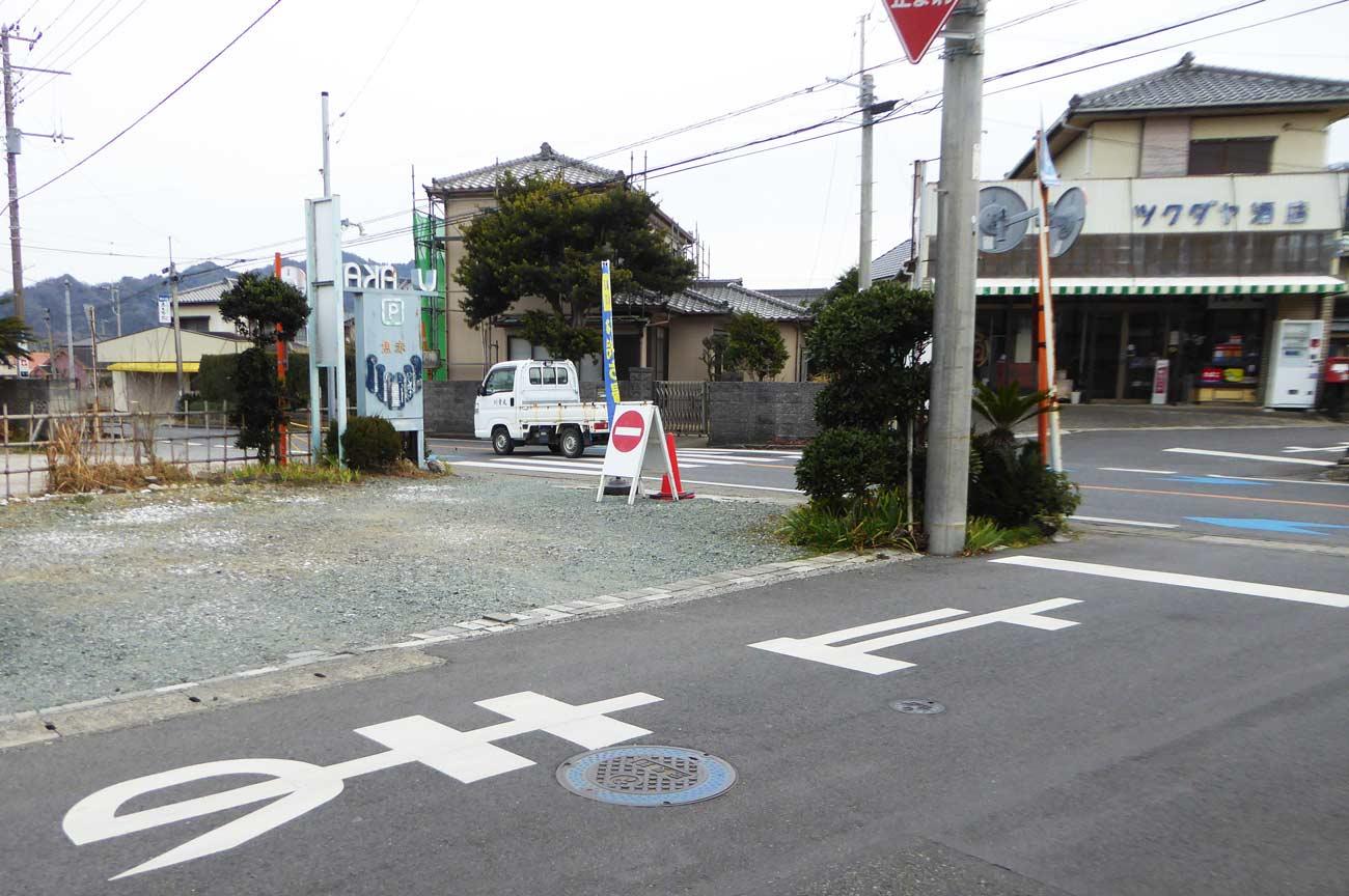 赤魚の駐車場