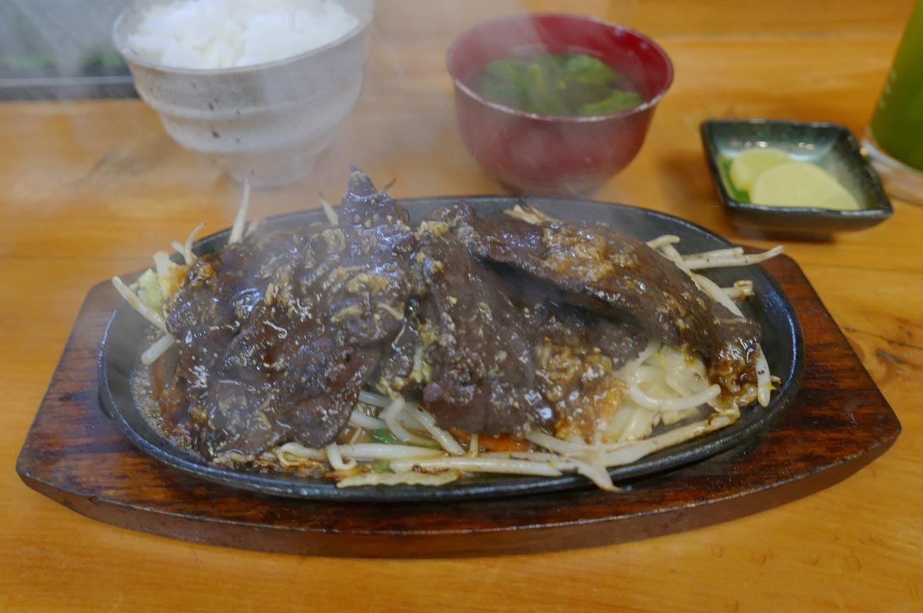 笑福の鯨ステーキ定食