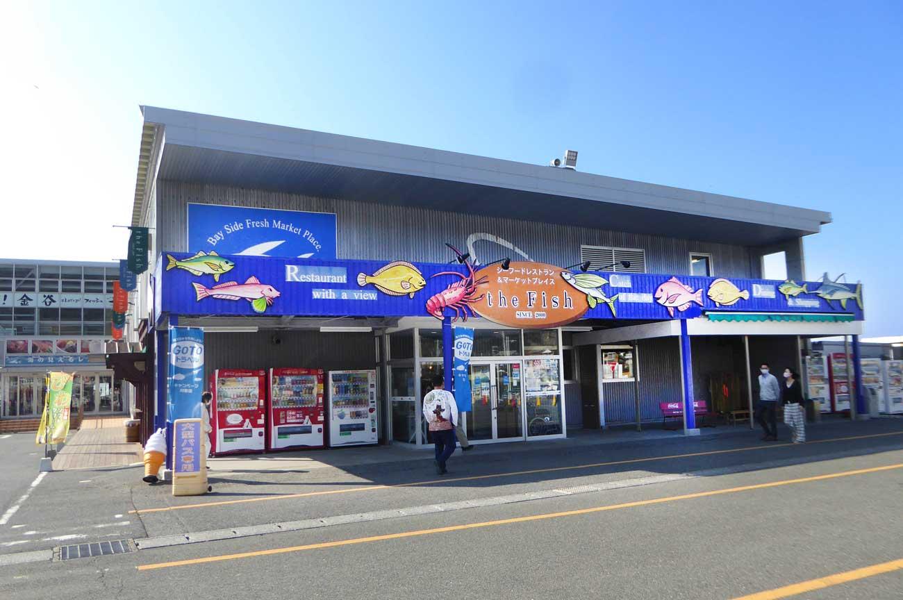 the Fishの店舗外観