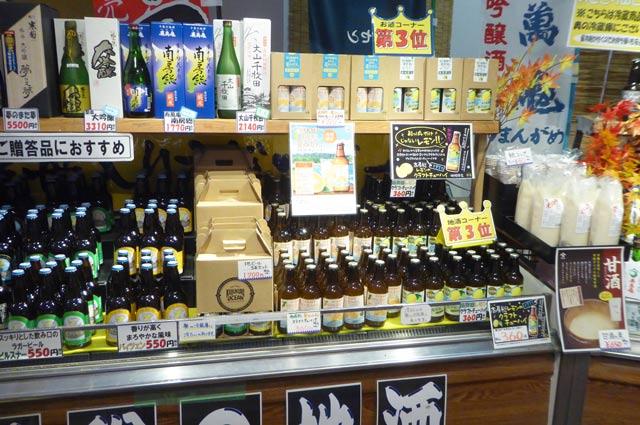 地酒・地ビールのコーナー