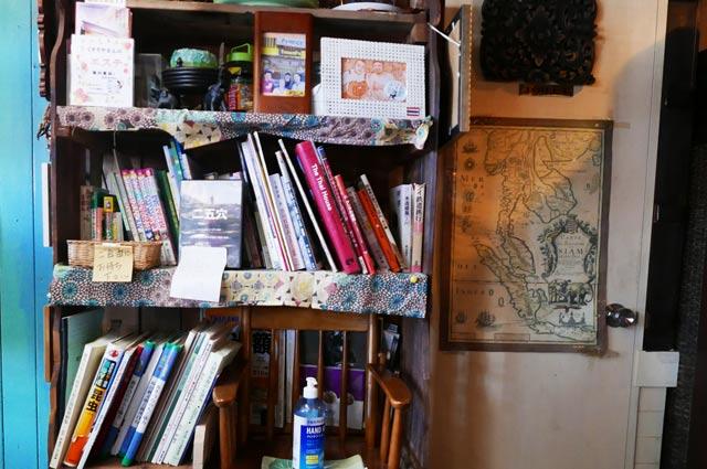 たいこくどうの本棚