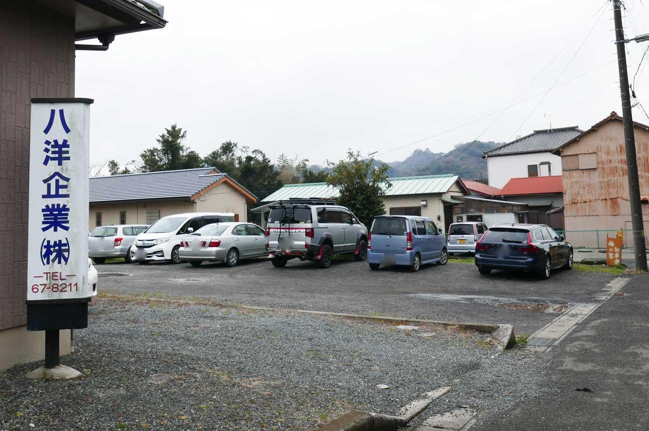 梅乃家の駐車場