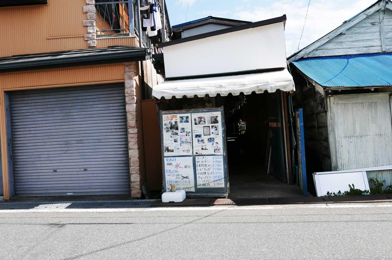 久留里駅側の入口