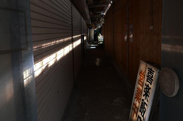 みゆき通り商店街の入口