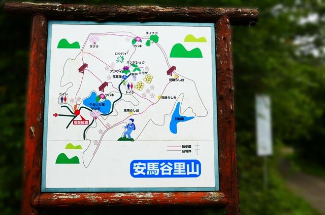 安馬谷里山の地図