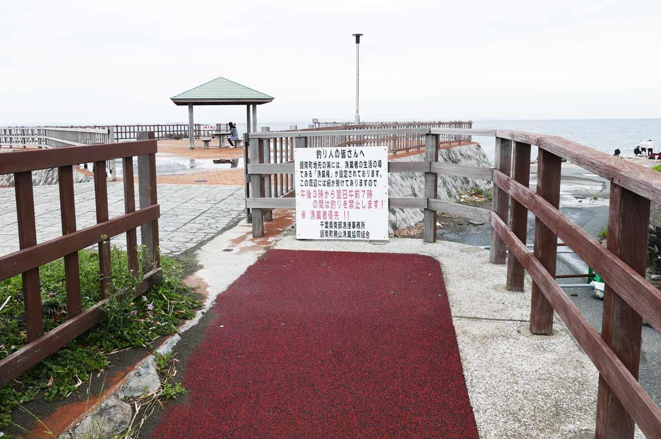 龍島堤防の入口