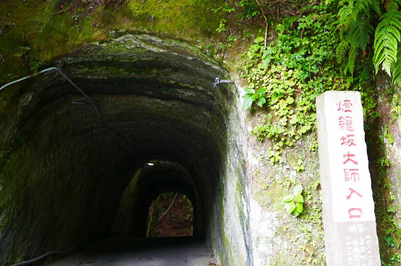 手掘りの丸いトンネル