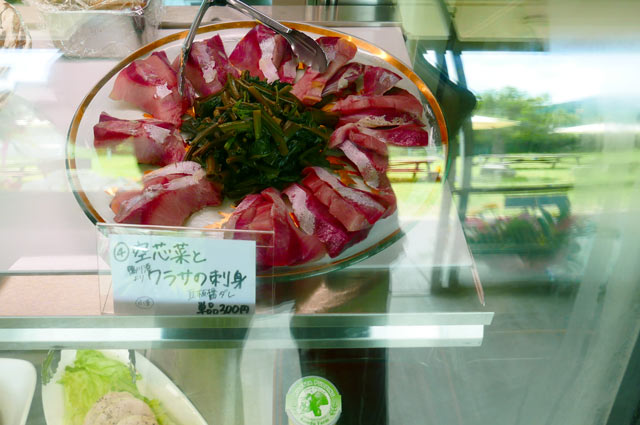 空芯菜とワラサの刺身