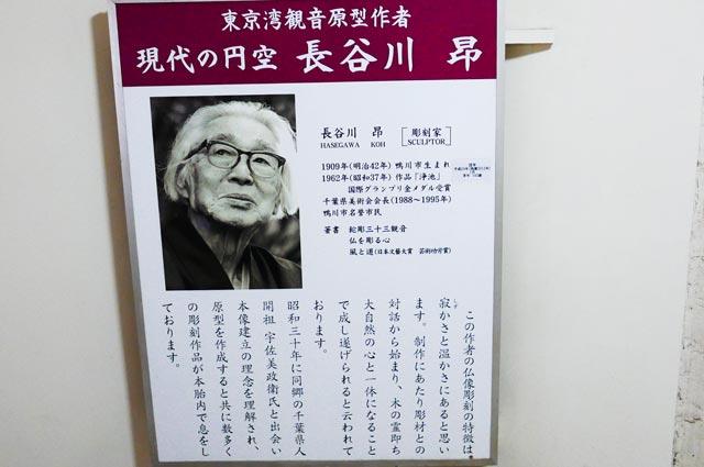 長谷川昴の写真
